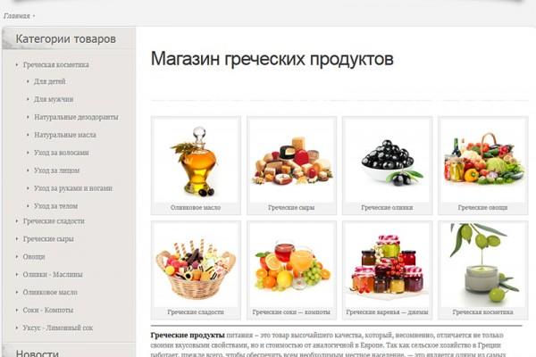 Saridis.ru (Саридис)